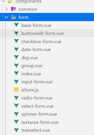 Vue.js实现动态表单生成