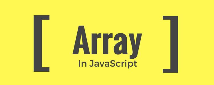 javascript面试题数组去重